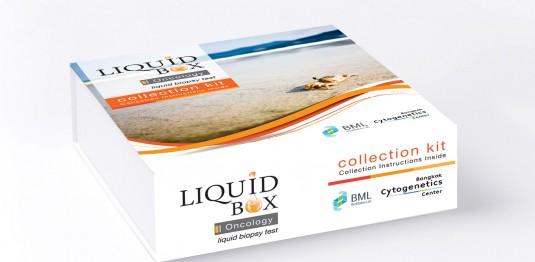 liquidbox_03_sample